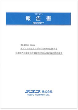 Patent_4