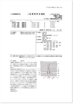 Patent_5
