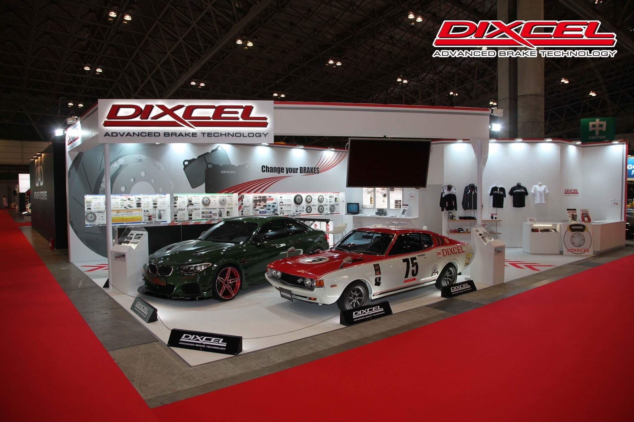 DIXCEL STAND
