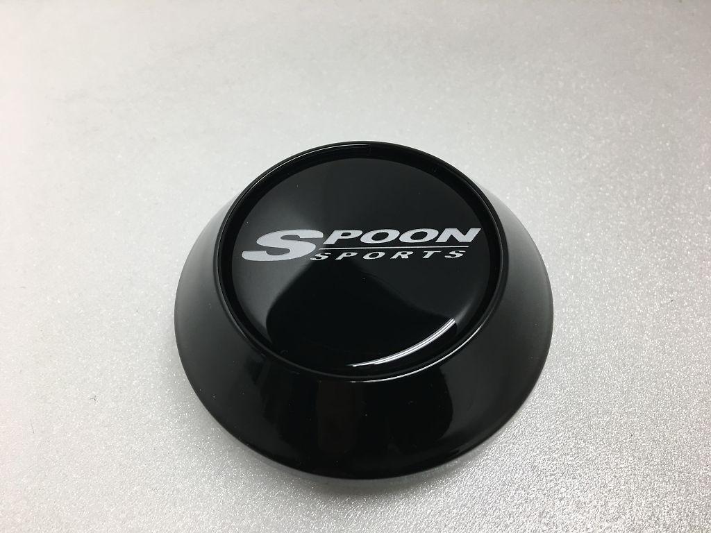 SW388 CENTER CAP